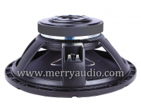 Merry Audio MR1519086R